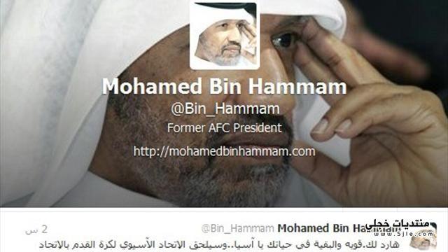 تغريدات محمد همام تويتر محمد
