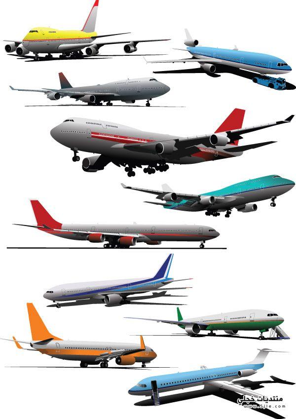طائرات للتصميم 2013 مجموعة الطائرات
