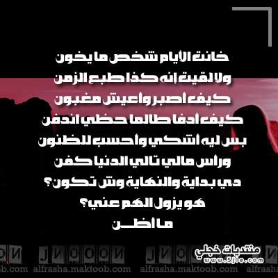 رسائل قصيره 2014 مسجات حلوه