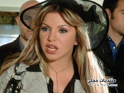 منوعة للفنانة رزان مغربى 2013