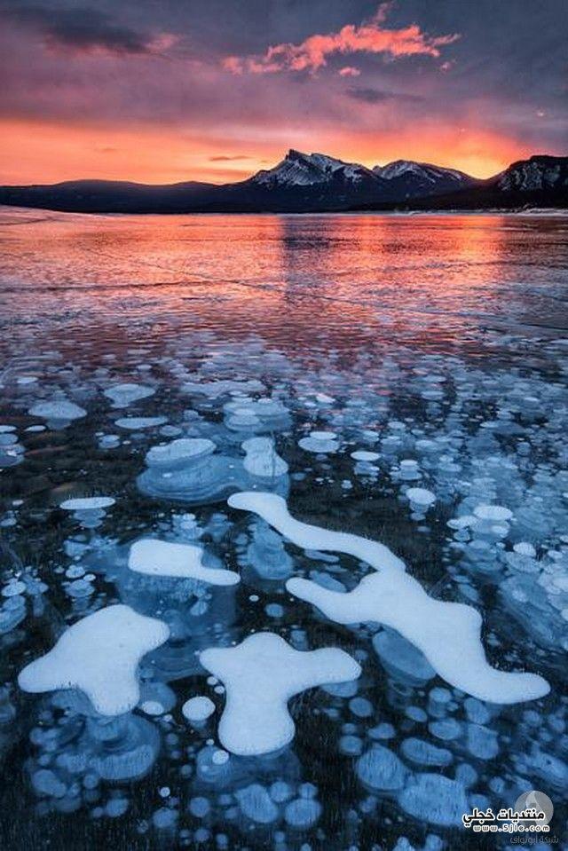 بحيرة الميثان المتفجر بحيرة الميثان