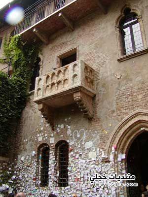 طبيعة فيرونا الايطاليه الساحرة مدينة