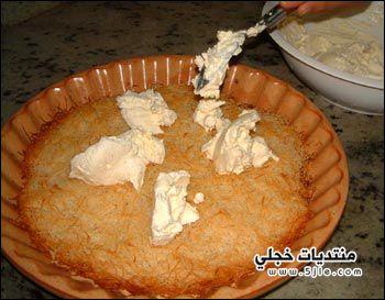 اكلات رمضان 2013 اكلات رمضان
