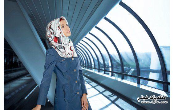موضة الحجاب التركي الحجاب التركي