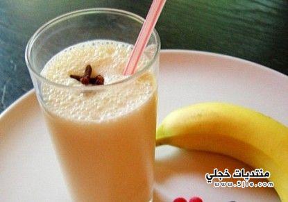 خطوات عصير الموز بالحليب جديد