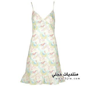 مجموعة ملابس مودرن للعروس ملابس