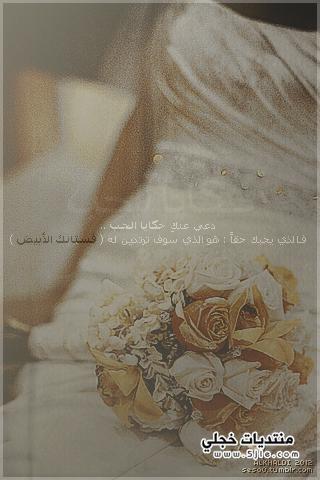 ايفون كتابية 2014 كتابية للايفون