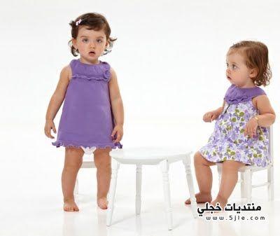 مجموعة جاكيتات للاطفال ازياء للاولاد