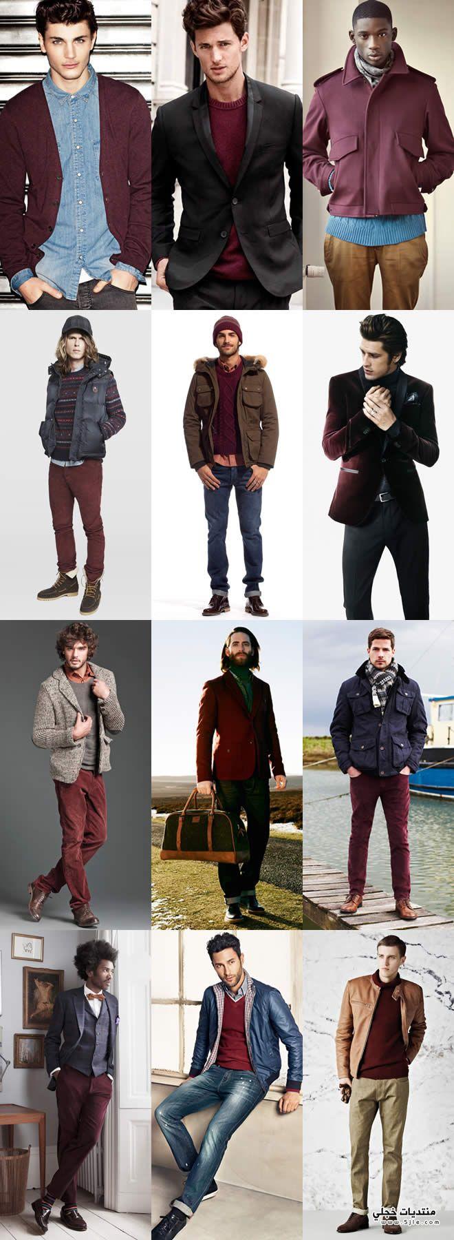 ازياء كلاس للشباب 2014 ملابس