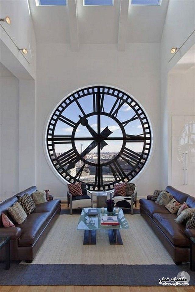 ساعة بروكلين Brooklyn ساعة بروكلين