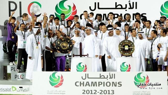 دوري الخليج العربي مباريات دوري