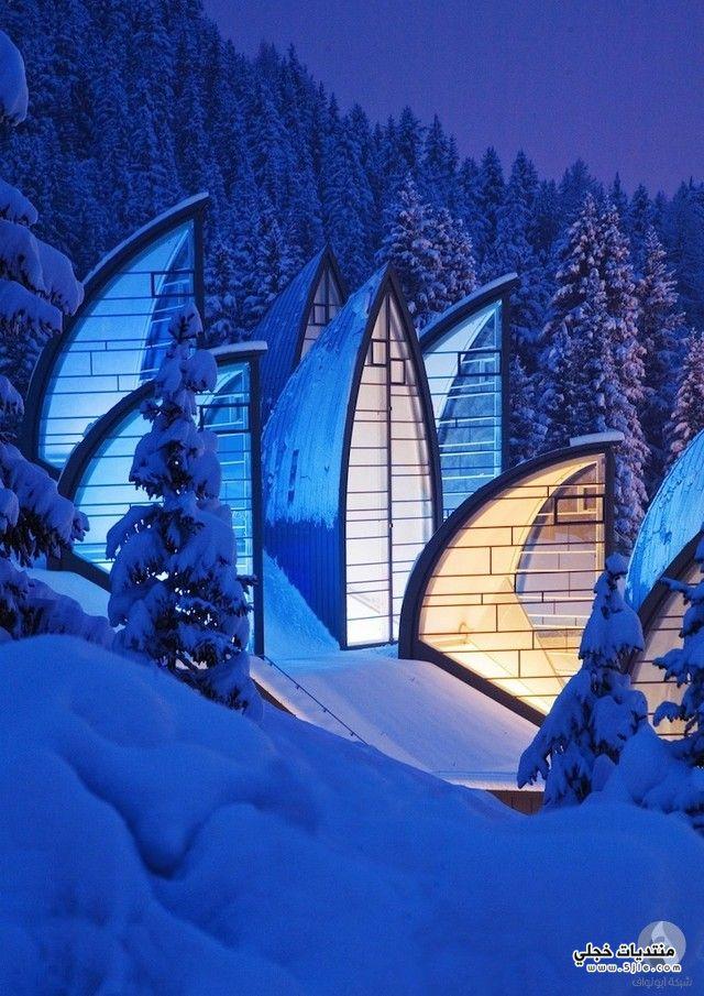 الجليد سويسرا الجليد الجليد منزل
