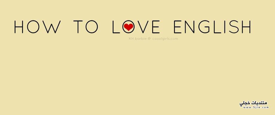 love english ways