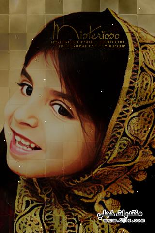 خلفيات اطفال سعوديين للايفون 2013