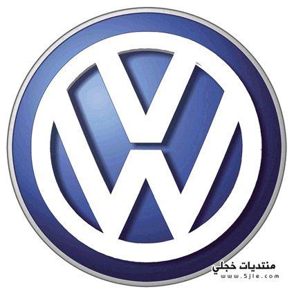 فيراري 2013 بورش2014 شعارات السيارات