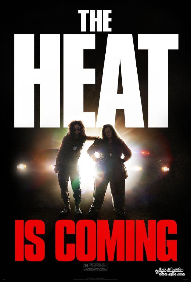 Heat 2013 لاين Heat 2013