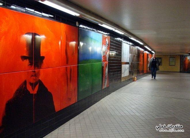 مترو ستوكهولم 2013 اغرب مترو