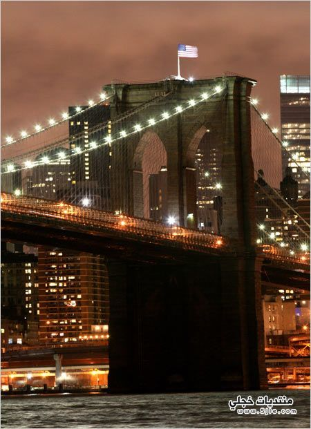 بروكلين الجمال الجسور الرائعة الولايات