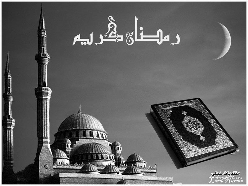 رمضان خلفيات رمضانيه خلفيات رمضانيه