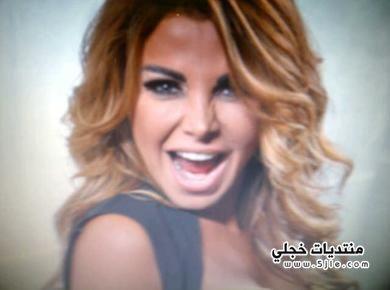 اغنية رزان مغربي Breaking down