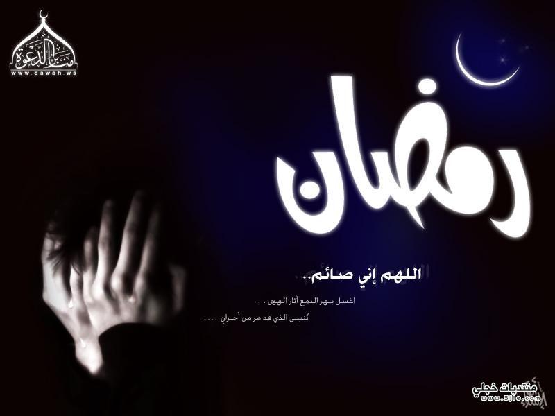 اروع تصاميم خلفيات رمضان خلفيات