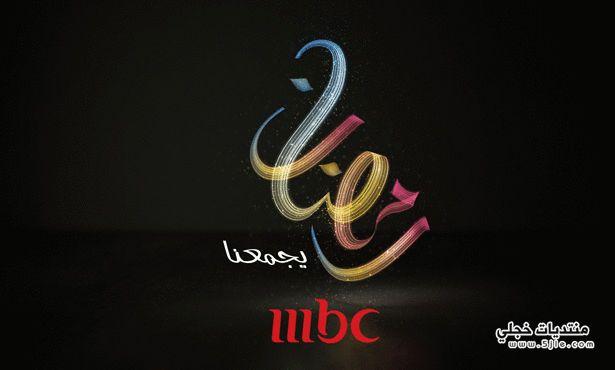 مسلسلات رمضان 2013 مسلسلات رمضان