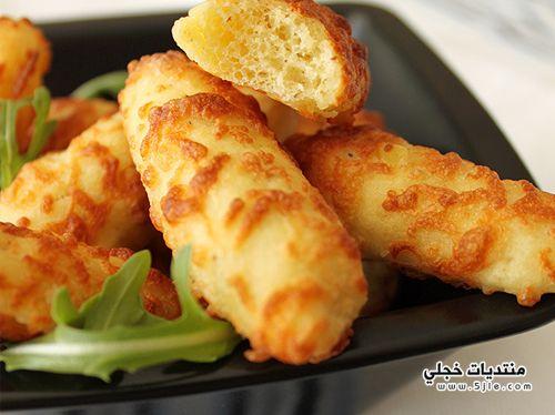 اصابع البطاطا بالجبنة طريقة اصابع