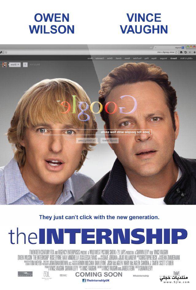 Internship 2013 لاين Internship 2013