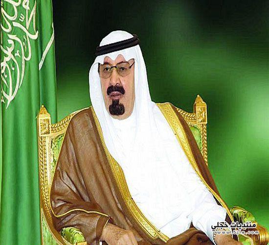 البيعة الثامنة للملك عبدالله عبدالعزيز
