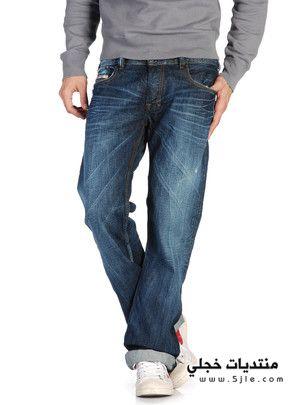 جينزات شبابيه 2014 جينزات شبابيه