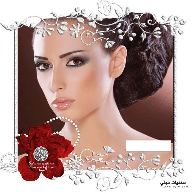 اجدد مكياج خليجي للعروس 2013