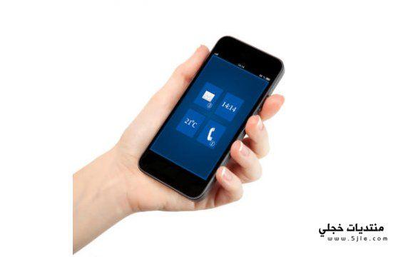 ����� iphone ����� ����� iphone