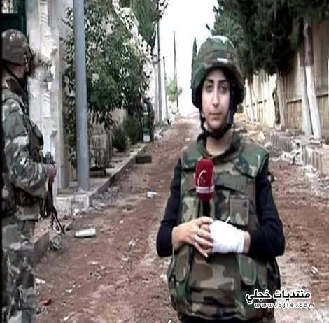 مقتل المذيعة السورية يارا عباس