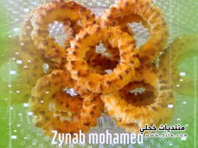 مقادير الكعك الليبي 2014 الكعك