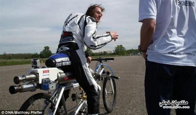 اسرع دراجة هوائية العالم اسرع