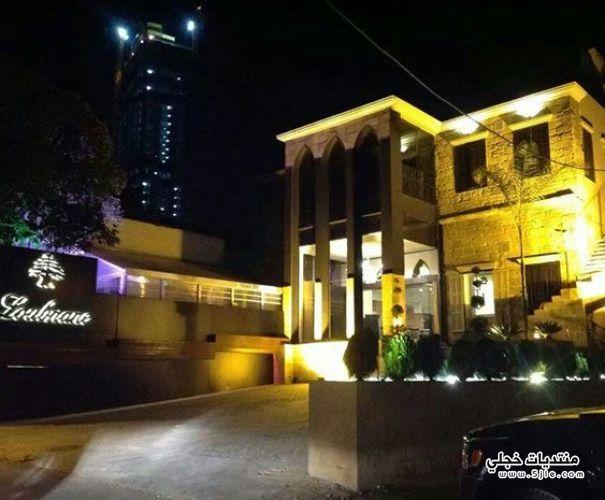 حريق مطعم رامي عياش اسباب