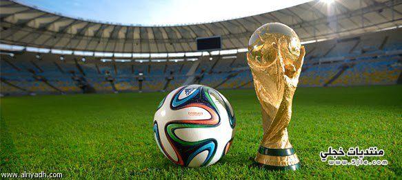 معسكرات المنتخبات العالم 2014 معسكر