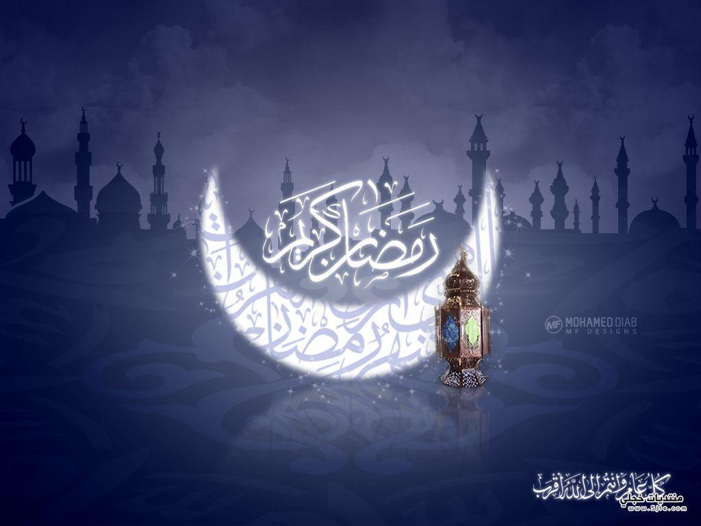 امساكية رمضان 2014 Ramadan 2014
