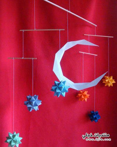 ديكور منزلك رمضان