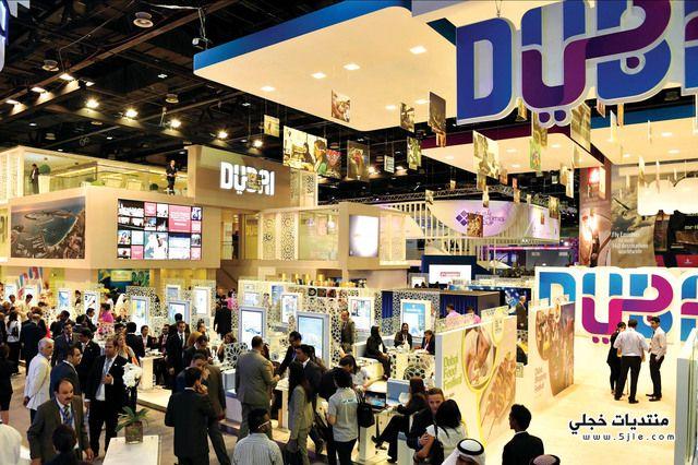 ملتقى السفر العربي فعاليات الملتقى