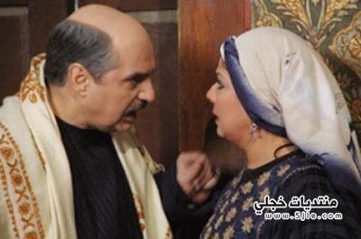 مسلسل الحارة الجزء السادس رمضان