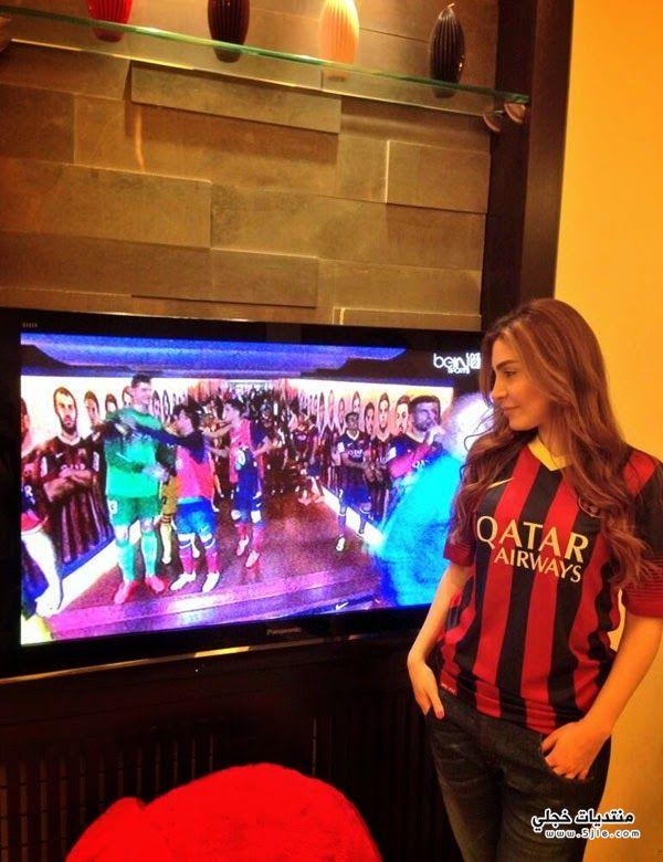 يارا تشجع برشلونة يارا بقميص