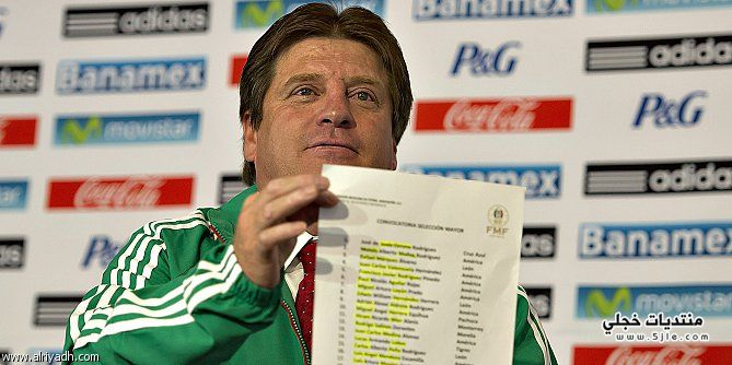 تشكيلة المكسيك العالم 2014 تشكيلة