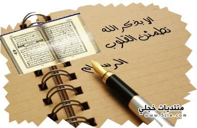 اروع اسلاميه خيالية جميلة 2014