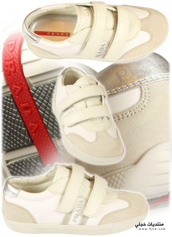 احذية اطفال ولادي وبناتي 2015