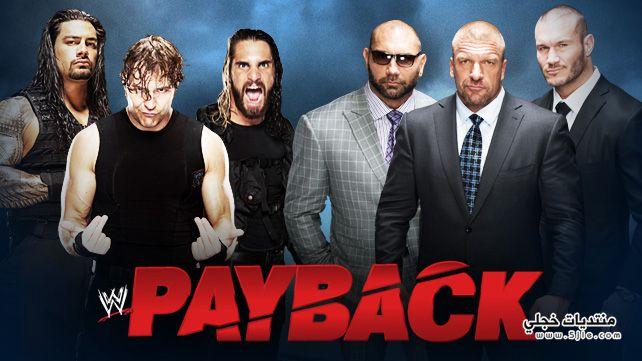 مهرجان 2014 Payback 2014 مهرجان