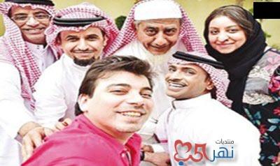 مسلسل سيلفي رمضان 2015