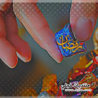 رمضان كريم واتس