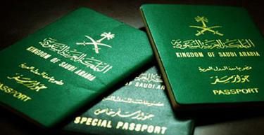 شروط الحصول الجنسية السعودية