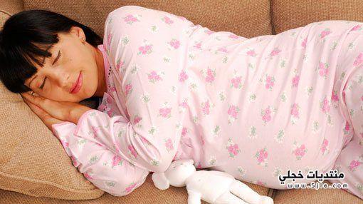 تنام الحامل